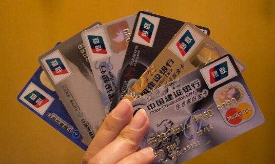 建设银行_信用卡应该怎么提升额度?
